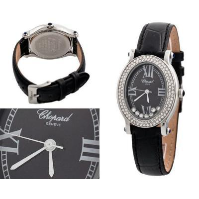 Часы  Chopard Happy Sport №MX1294
