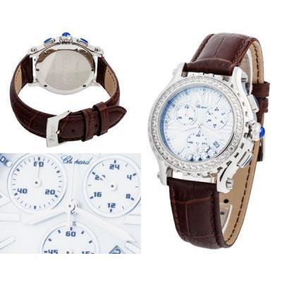 Часы  Chopard Happy Sport №MX2077