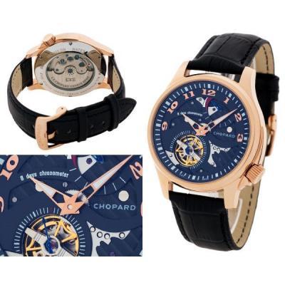 Годинник Chopard L.U.C №N2087