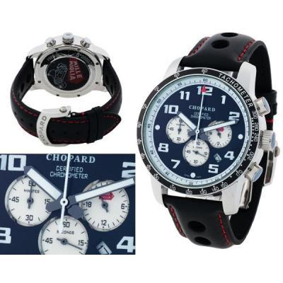 Часы  Chopard Classic Racing №MX2462