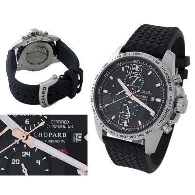 Часы  Chopard №H1190