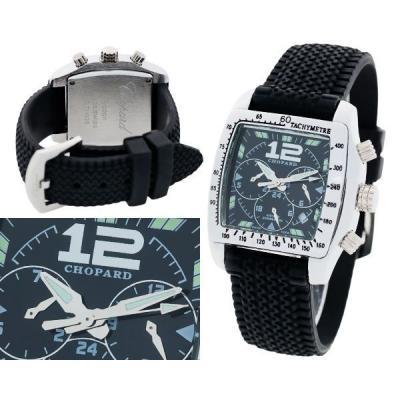 Часы  Chopardwo O Ten №MX2651