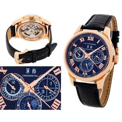 Часы  Chopard L.U.C №N2091