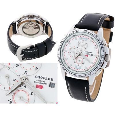 Часы  Chopard Classic Racing №MX2629