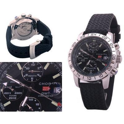 Часы  ChopardGMT Chronometer №MX0324