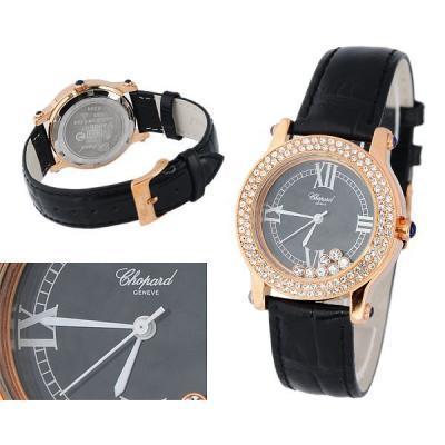Часы  Chopard Happy Sport №MX0087