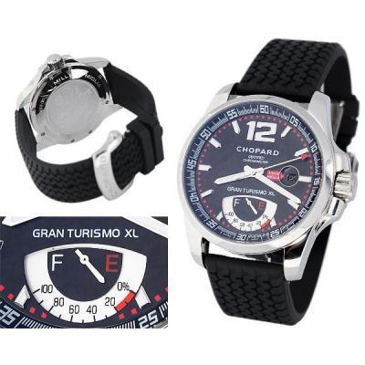 Часы  ChopardGran turismo XL №MX0122