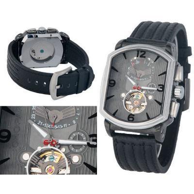 Часы  Chopard №N0695