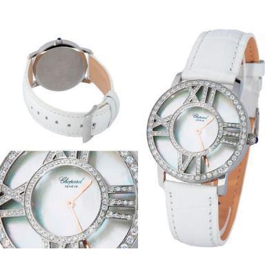 Часы  Chopard Happy Sport №MX0500