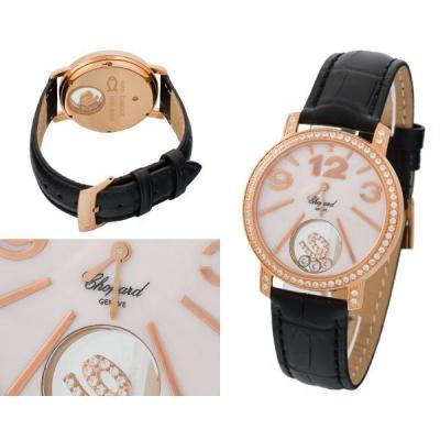 Годинник Chopard Happy Diamonds №MX1585