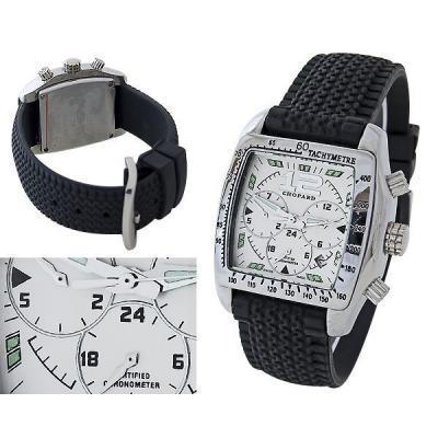 Часы  Chopard №C1437