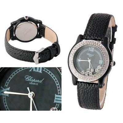 Часы  Chopard №MX0780