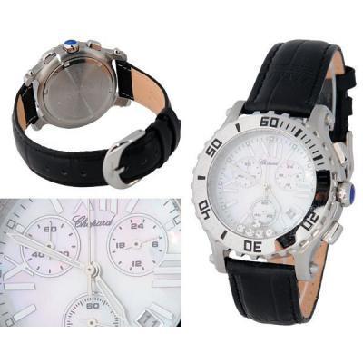 Часы  Chopard Happy Sport №M4204