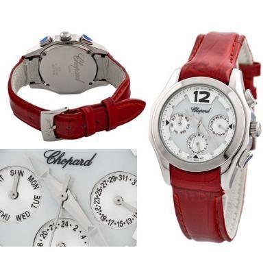 Часы  Chopard №MX1279