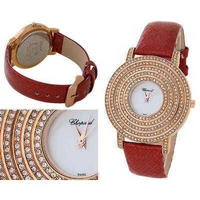Часы  Chopard №P0013