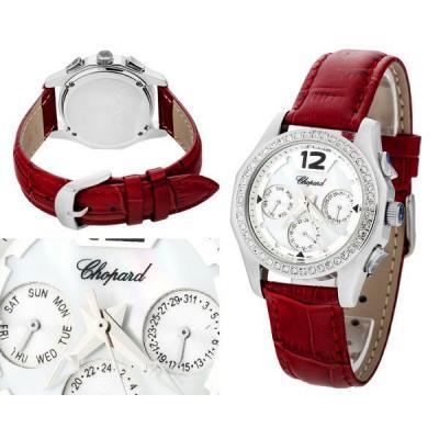 Часы  Chopard №MX2281