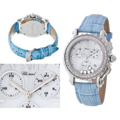 Часы  Chopard Happy Sport №MX1642