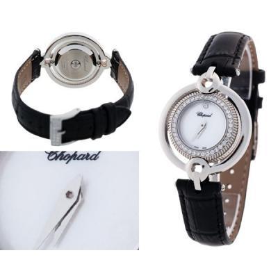 Часы  Chopard Classic Femme №N2392