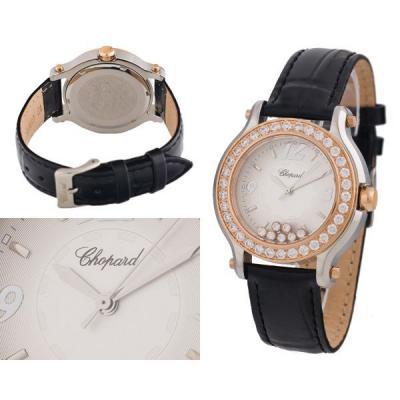 Часы  Chopard Happy Sport №MX1418