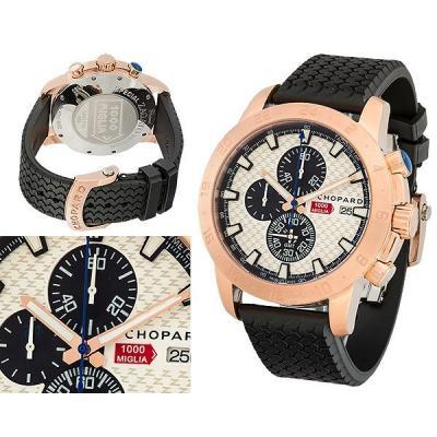 Часы  Chopard Classic Racing №N2284