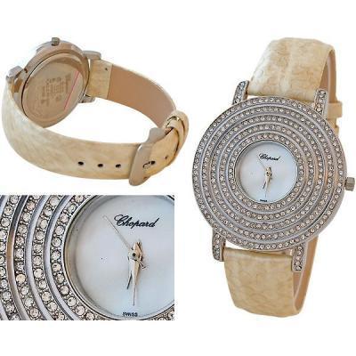 Часы  Chopard №P0012