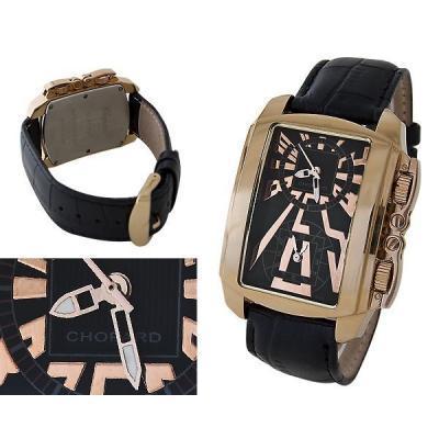 Часы  Chopard №S1800-1