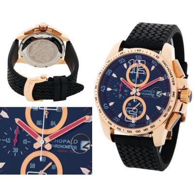 Часы  Chopard Classic Racing №MX2463