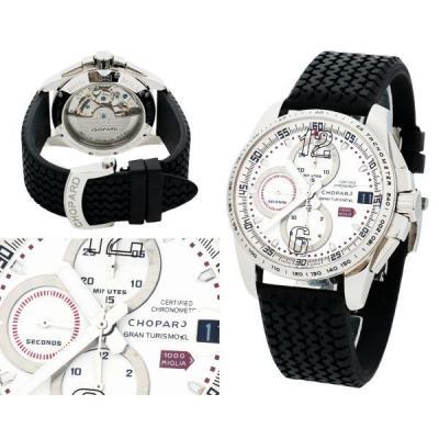 Часы  Chopard Classic Racing №MX2056