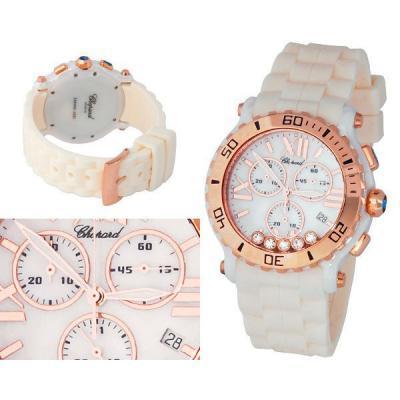 Часы  Chopard №MX0647