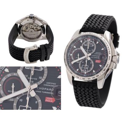 Часы  Chopard Classic Racing №MX1308