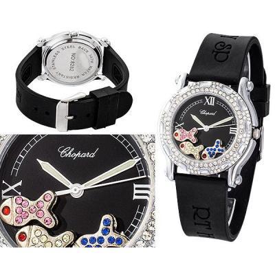 Часы  Chopard Happy Sport №MX2964