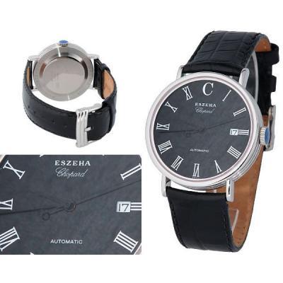 Часы  Chopard Classic Round №MX0495
