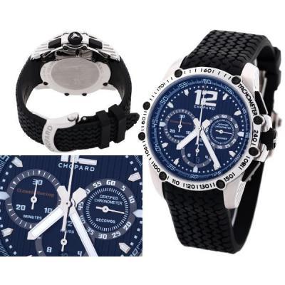 Часы  Chopard Classic Racing №MX2793