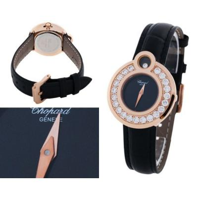 Часы  Chopard Happy Diamonds №N2383