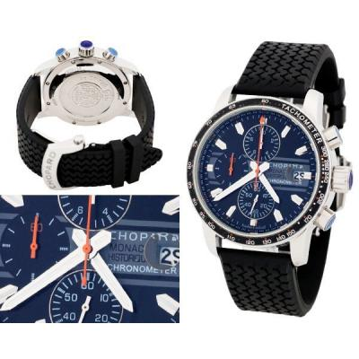 Часы  Chopard Classic Racing №N2301