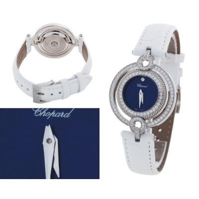 Часы  Chopard Classic Femme №N2389