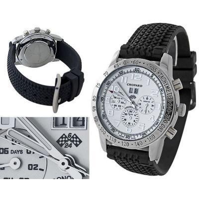 Часы  Chopard №C1444