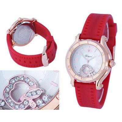 Часы  Chopard Happy Sport №MX0058