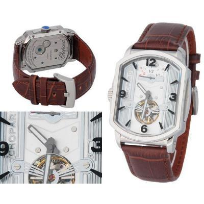 Часы  Chopard №N0546