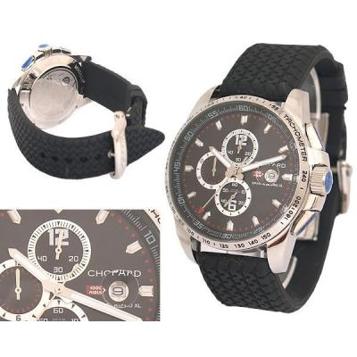 Часы  ChopardGrand Tourismo XL №MX0191