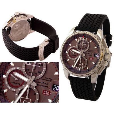 Часы  ChopardMille Miglia №MX0828