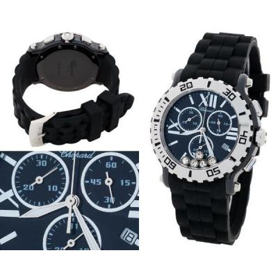 Часы  Chopard Happy Sport №N2086