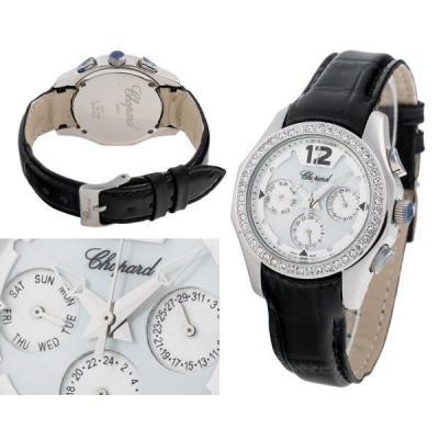 Часы  Chopard Elton John №MX1923