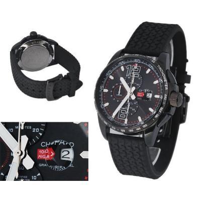 Часы  ChopardGrandtourismo XL №H1190-1