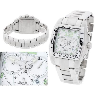 Часы  Chopard Two O Ten №MX2723