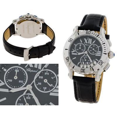 Часы  Chopard Happy Sport №M4205