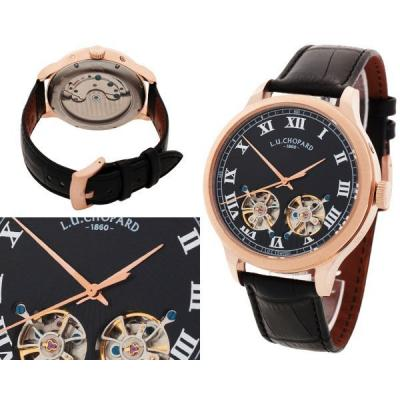 Часы  Chopard L.U.C №MX2420