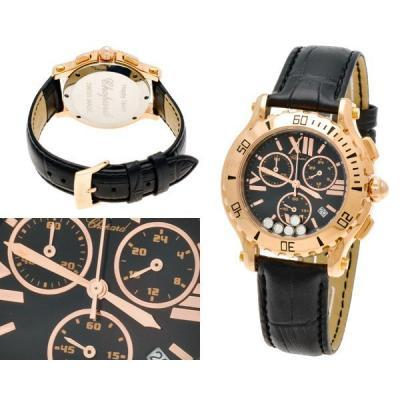 Часы  Chopard Happy Sport №M4167-3