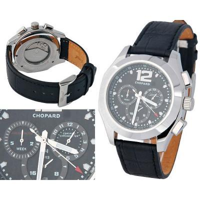 Часы  Chopard Classic Racing №N0462