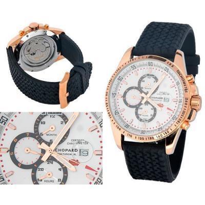 Часы  ChopardGrand Tourismo XL №N0466